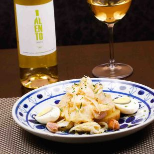 Bacalhau gomes de sa - Olivenca (2)